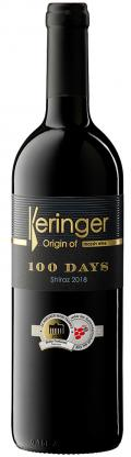 Shiraz 100 Days 2018